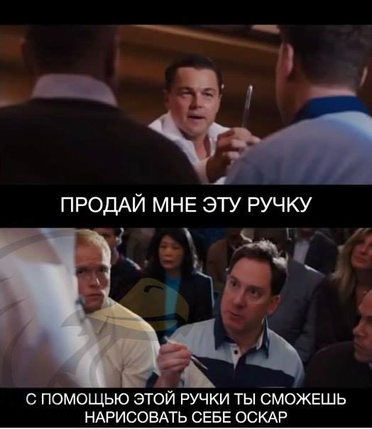 оскар 2014