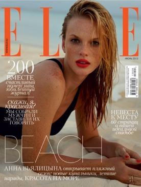 Бэкстейдж фотосессии на обложку двухсотого номера ELLE