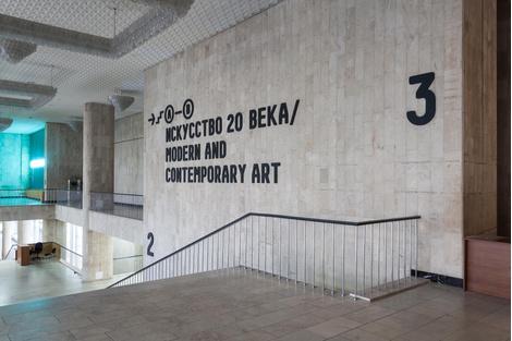 Новая Третьяковка на Крымском валу | галерея [1] фото [7]