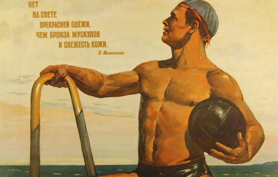 В Москве открылась уникальная выставка по истории спорта