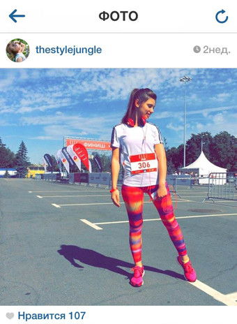 ELLE RUN LOOK в Instagram фото 2