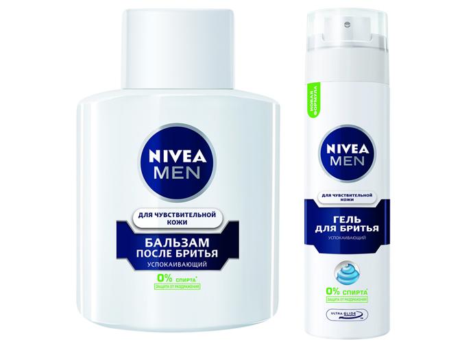 Новая серия для чувствительной кожи, Nivea Men