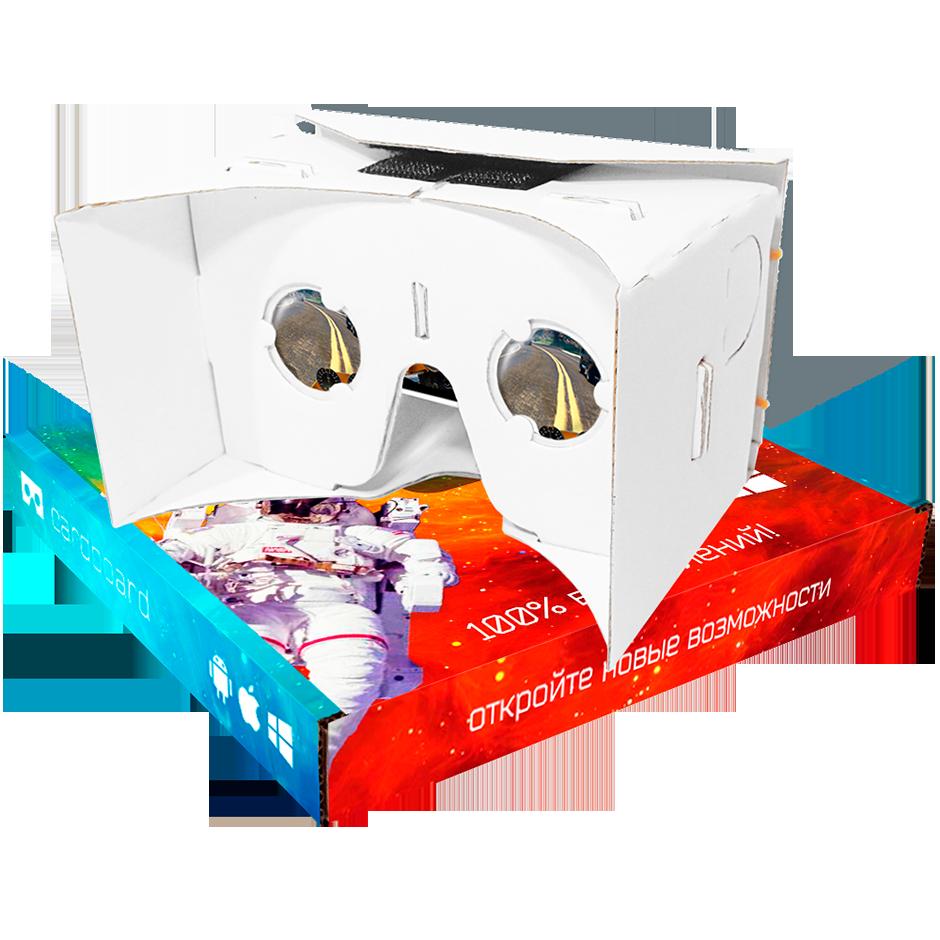 Виртуальные очки VRstore Cardboard