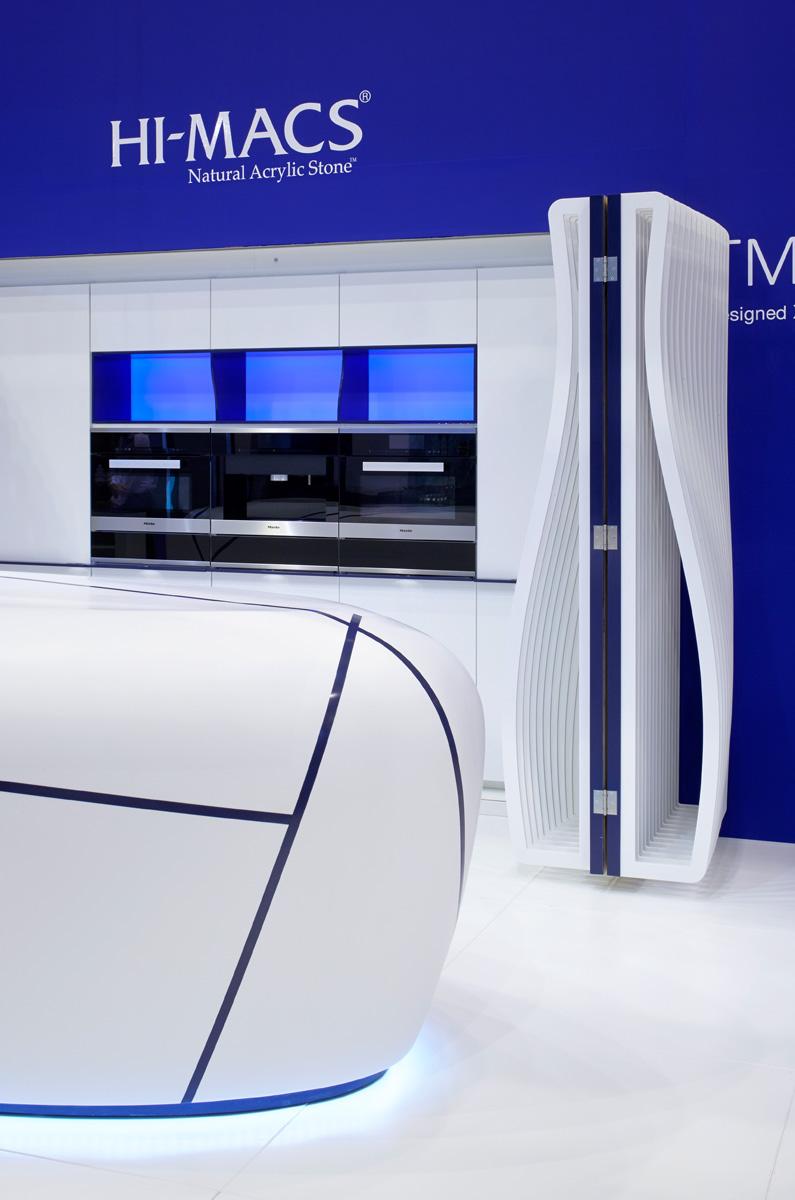 «Космическая» кухня от LG