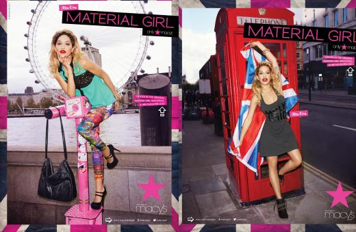 Material Girl с Ритой Орой