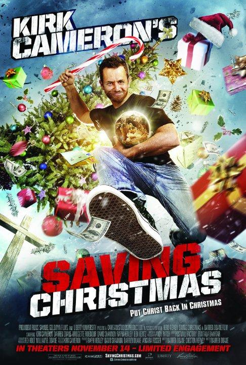 «Спасти Рождество»