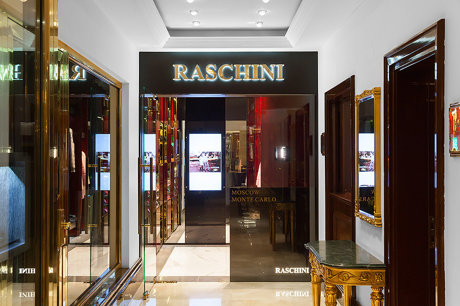 Красивая жизнь: бутик Raschini в отеле The Ritz-Carlton Moscow