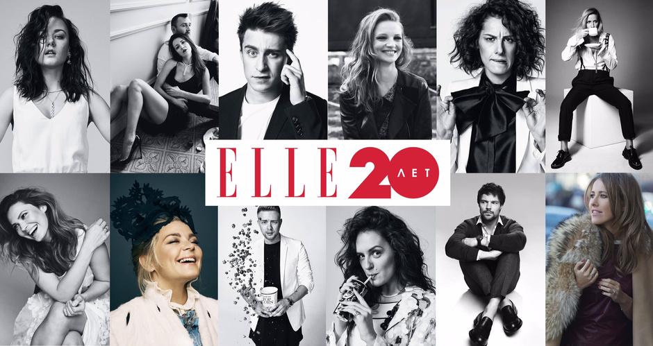 Фотовыставка ELLE 20 лет
