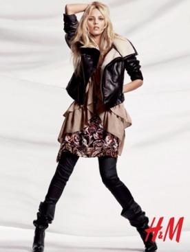 Аня Рубик для H&M