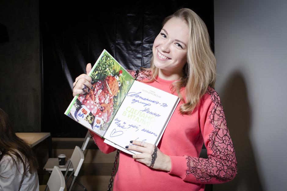 ника белоцерковская книги 2013