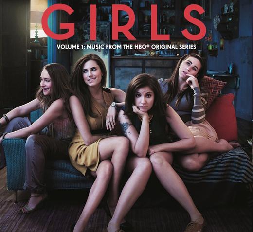 Девочки