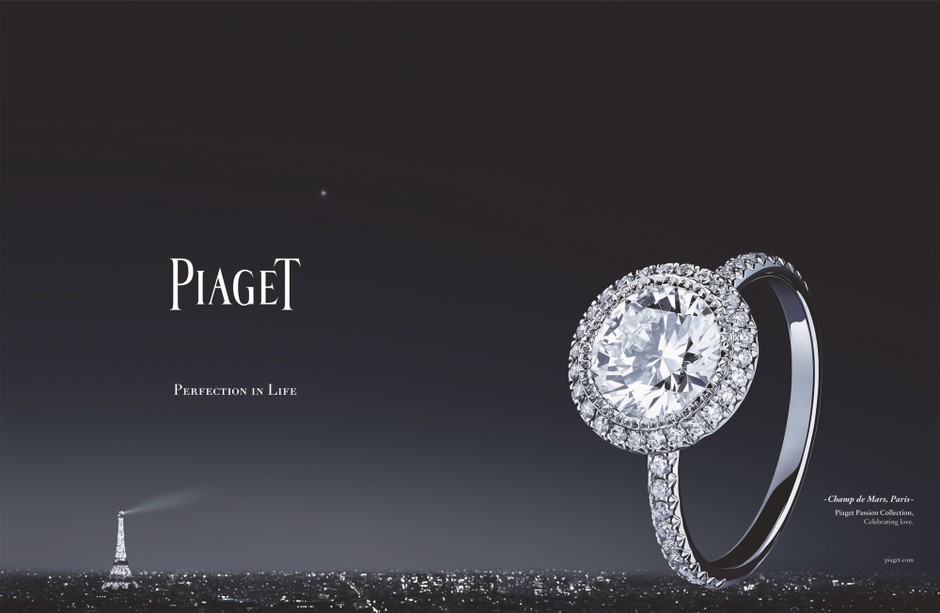 Красивое помолвочное кольцо: фото