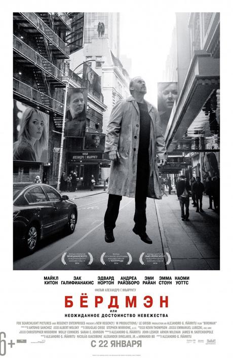 Объявлены номинанты премии Critics' Choice Movie Awards