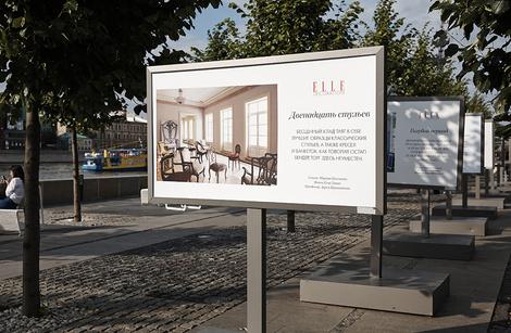 Фотовыставка «Тренды в дизайне» в «Музеоне» | галерея [1] фото [8]
