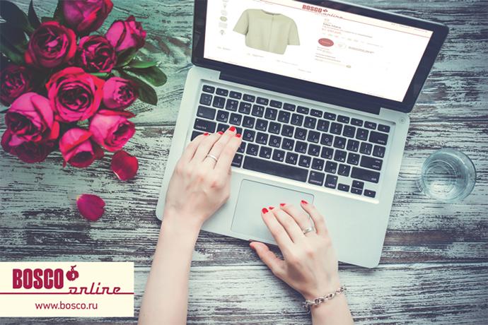 Bosco di Ciliegi открывает онлайн-бутик