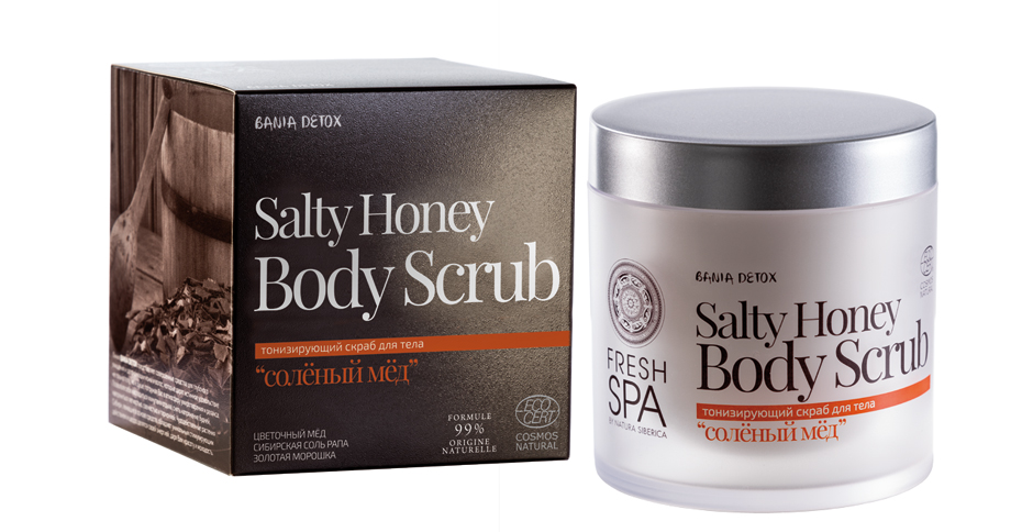 Fresh SPA by Natura Siberica Salty Honey Body Scrub