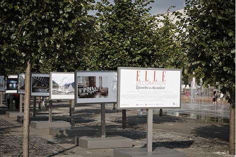 Фотовыставка «Тренды в дизайне» в «Музеоне» | галерея [1] фото [11]