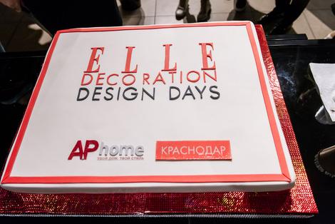 ELLE DECORATION DESIGN DAYS в Краснодаре | галерея [1] фото [16]