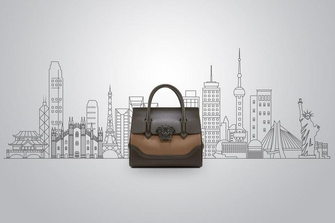 Versace объявляет конкурс «7 Сумок - 7 Городов»