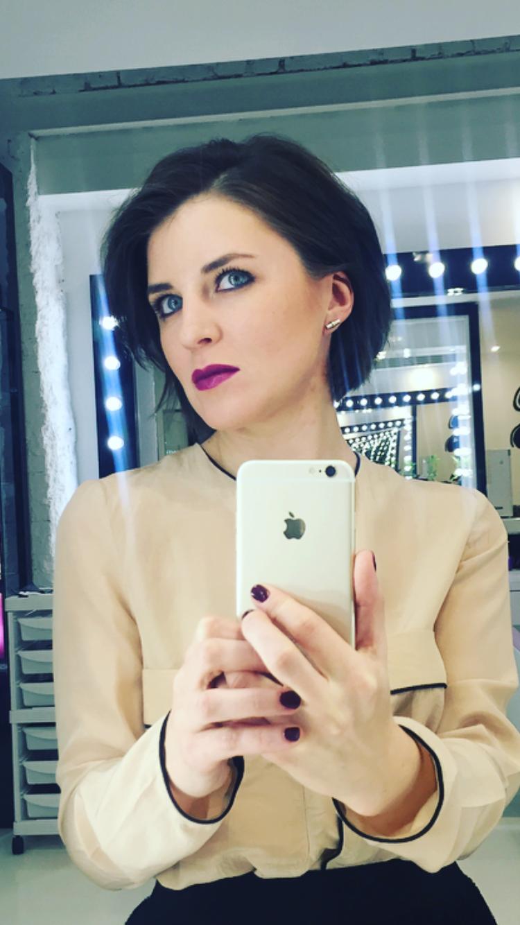 Ирина Кузьмичева, редактор ELLE.ru