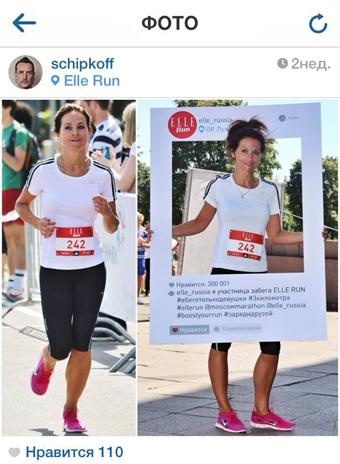 ELLE RUN LOOK в Instagram
