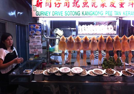 Уличная еда на Гурни-драйв