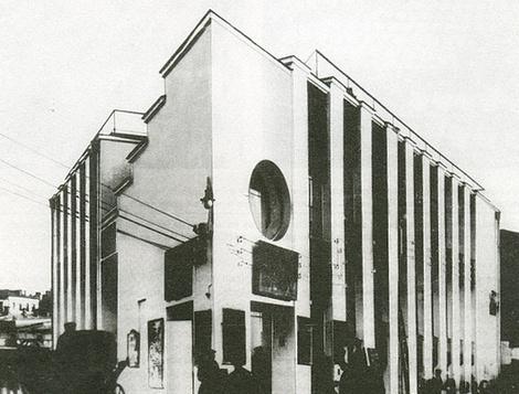 125 лет со дня рождения Константина Мельникова   галерея [1] фото [7]