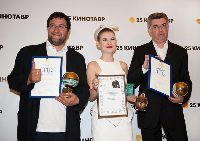 Александр Котт и Анна Цуканова