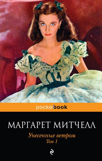 лучшие любовные романы