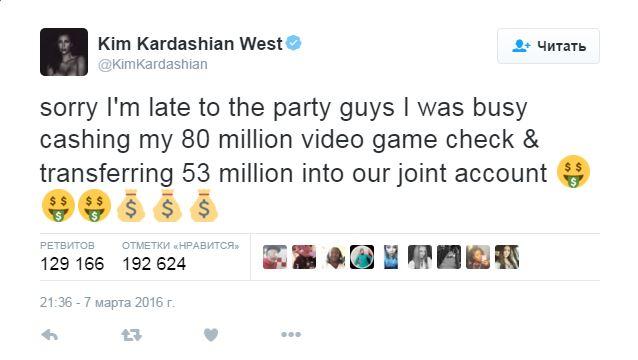 Обнаженное селфи Ким Кардашьян стало причиной скандала
