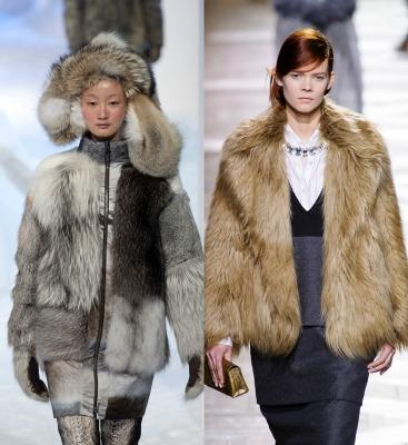 осенние куртки 2013
