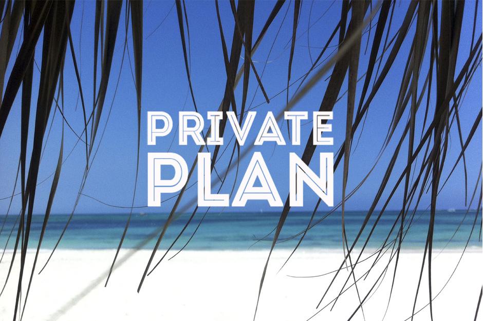 Приватная информация: открылся онлайн-бутик путешествий