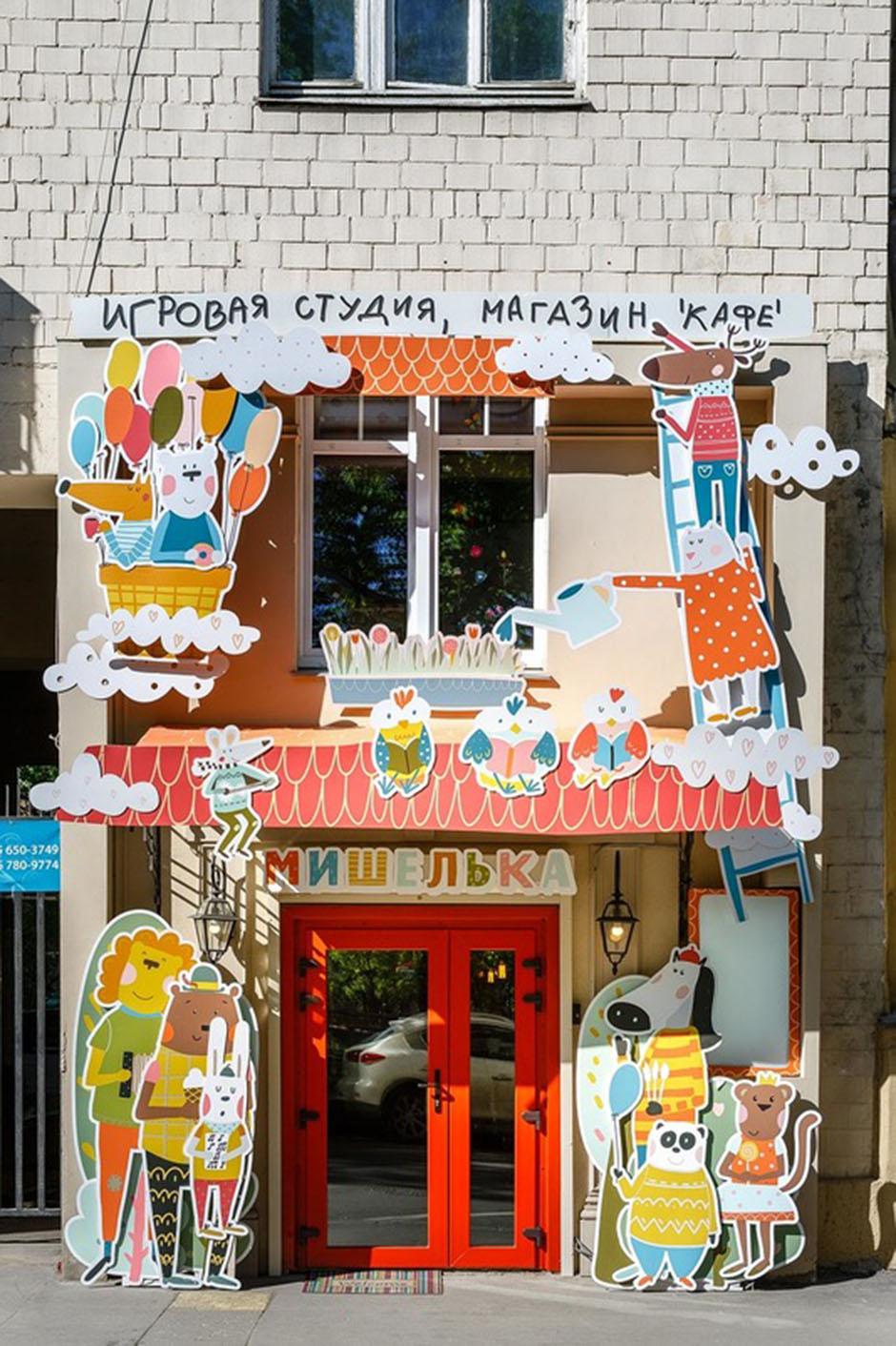 Детская студия «Мишелька»