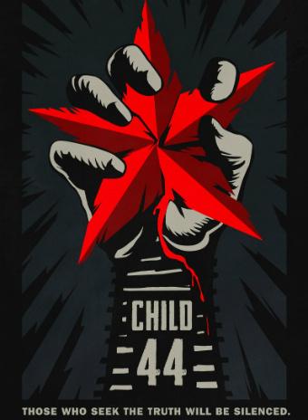 """Постер к фильму """"Номер 44"""""""