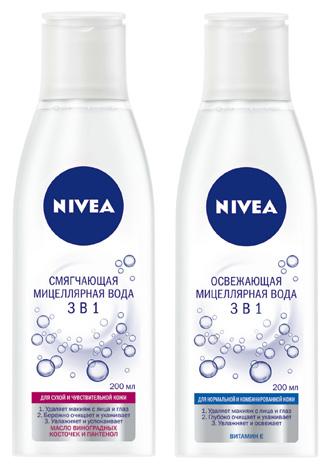 Nivea Освежающая мицеллярная вода