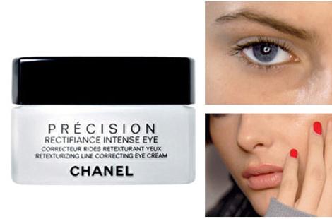 КРЕМ ДЛЯ ВЕК, Précision, Chanel