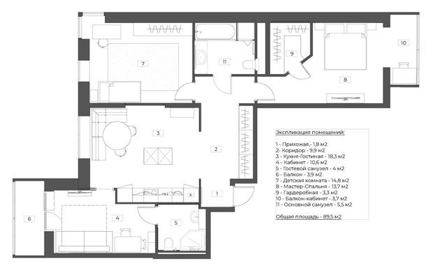 Квартира 90 м²: проект Татьяны Архиповой (фото 14)