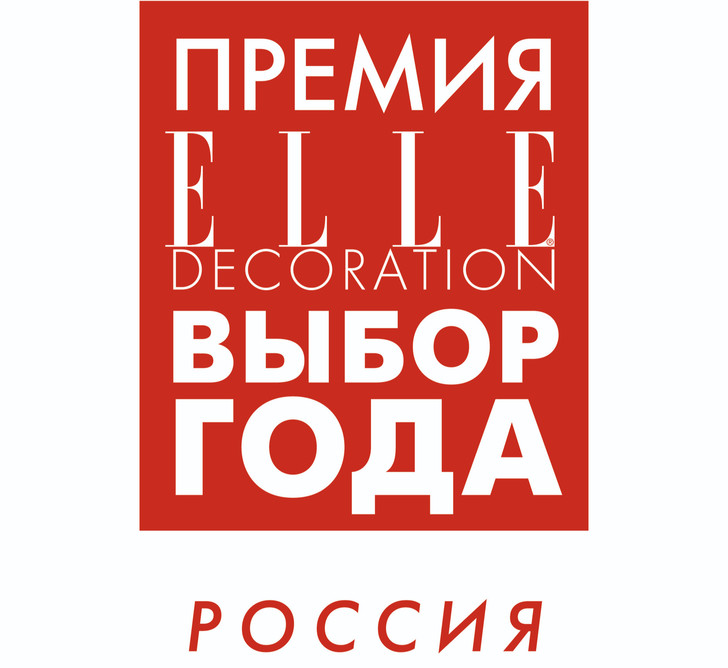 Выбор года Elle Decoration 2019: жюри премии (фото 14)