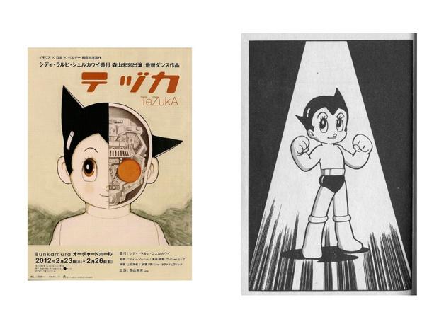 Конничива: Краткая история аниме от древности до наших дней (фото 9)
