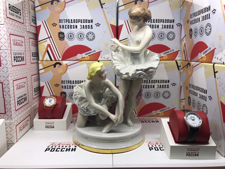Открытие выставки работ скульптора Оксаны Жникруп