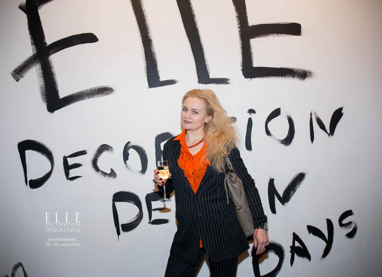 ELLE DECORATION Design Days в Екатеринбурге 2018 (галерея 2, фото 5)