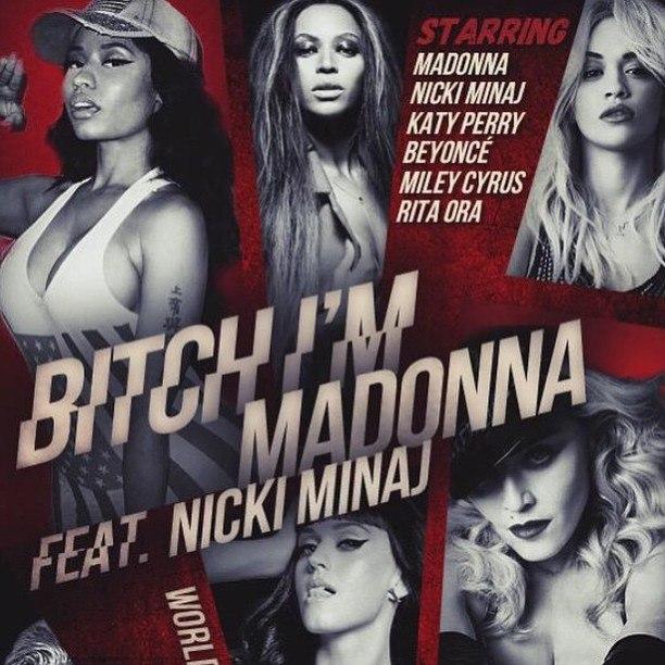 Звезды в Клипе Мадонны