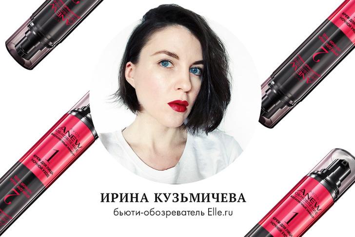 Ирина Кузьмичева