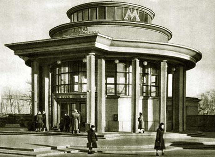 "Вход на станцию ""Парк Культуры""."