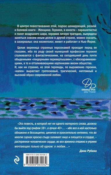 Книжные новинки апреля | галерея [8] фото [1]