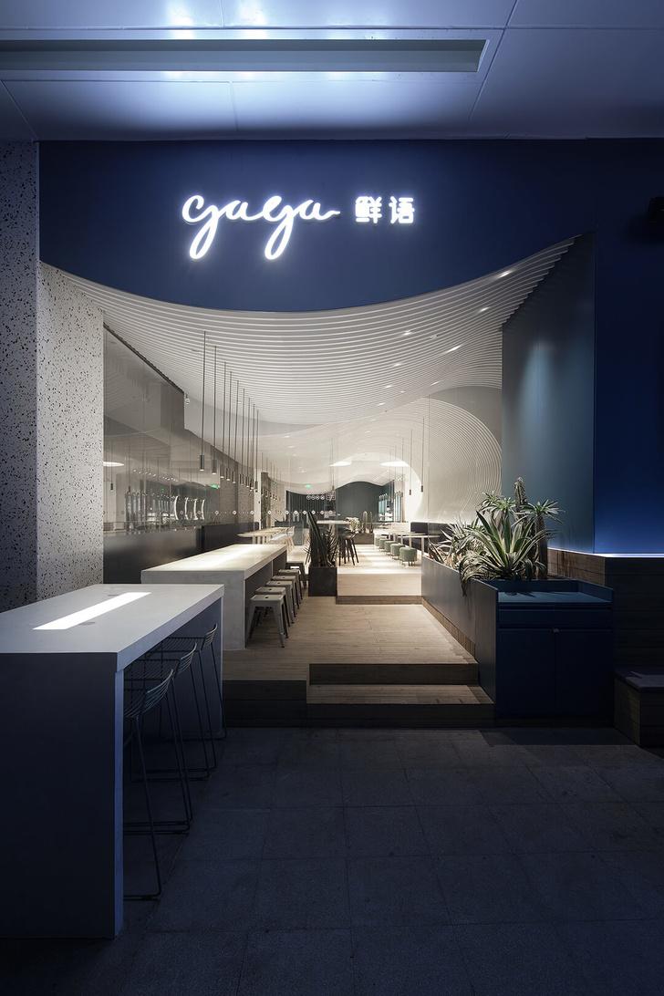 Кафе-ресторан Gaga в Шеньчжене (фото 0)