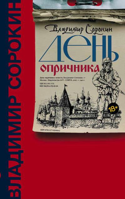 5 книг, которые можно подарить другу: советует Тина Канделаки (галерея 11, фото 0)