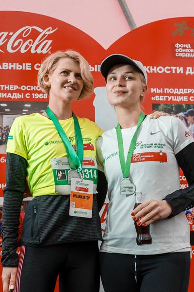 В Москве прошел благотворительный марафон «Бегущие сердца» | галерея [2] фото [2]
