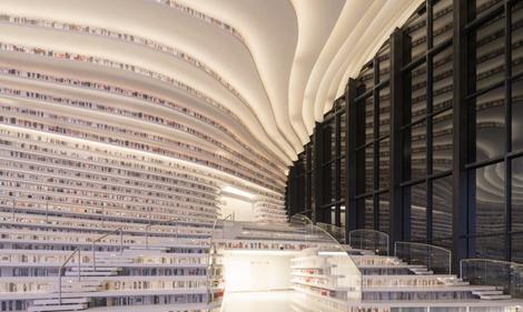 Футуристичная библиотека в Китае   галерея [1] фото [1]