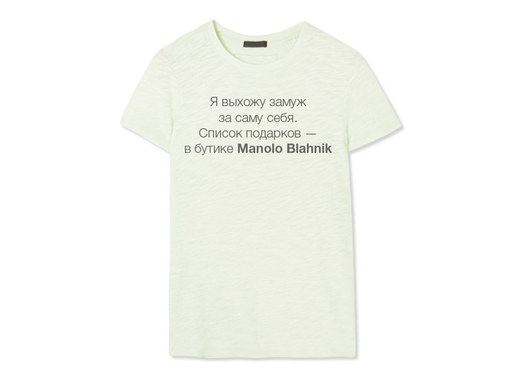 Цитаты Кэрри, которые мы хотим напечатать на футболке (фото 4)